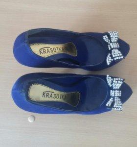 Шикарные туфли 35 размера