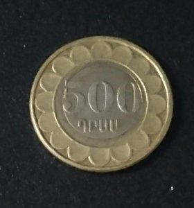 Монета Армении.