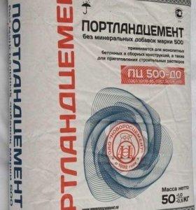 """Цемент М500д20 """"Новоросцемент"""". В мешках. Доставка"""