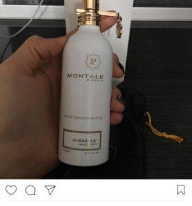 В наличии Монталь mukhallat тестер 1400 рублей