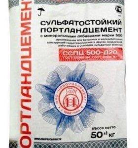 Цемент М500 Д20 50кг. Тарирован заводом rt500-190