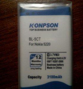 BL-5CT Батарея мобильного телефона для Nokia