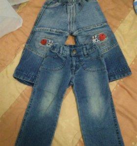 Брюки джинсы в ассортименте