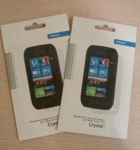 Защитные пленки для Nokia Lumia 710