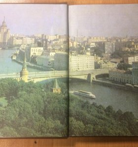 Ежедневник из СССР.