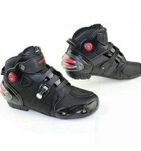 Мото ботинки боты новые мотоботы