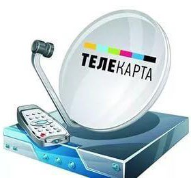 Телекарта спутниковое телевидение