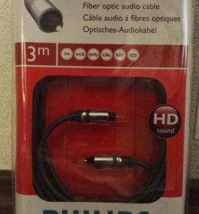 Оптоволоконный аудиокабель Philips SWA3303S/10