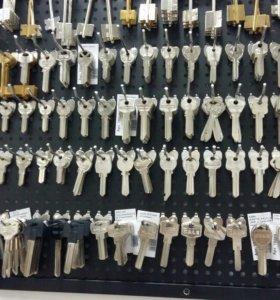 Изготоление ключа