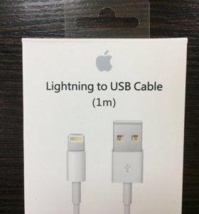USB на iPhone 5/5s/6/6s/7