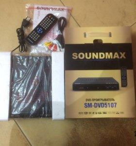 DVD-проигрыватель SM-DVD5107