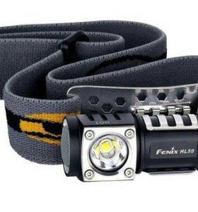 Fenix hl50 - новый налобный фонарь 365 люмен