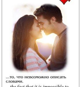 Валентинка с вашим фото