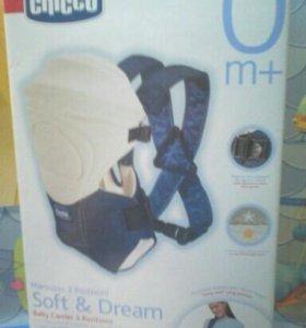 Сумка-кенгуру Soft&dream 0+.