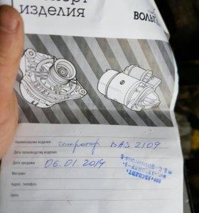 Генератор 80 ампер на ваз 2101 - 099