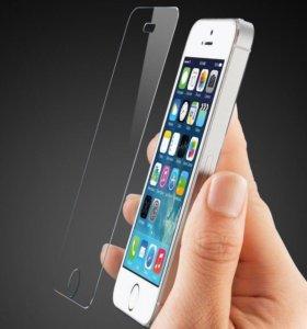 Защитные стекла на айфоны
