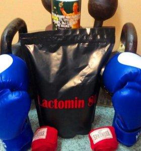 Лактомин