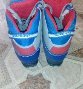 Лыжные ботинки р. 34