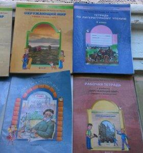 Рабочие тетради, учебники