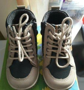 Ботинки kapika раз. 22 стелька 14 см
