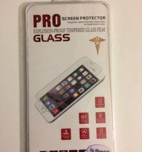 Бронь стекло для iPhone 5/5s/6/6s