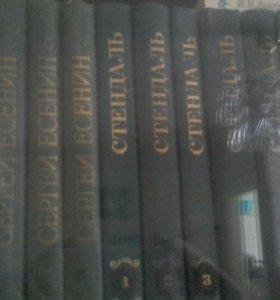 Коллекции книг