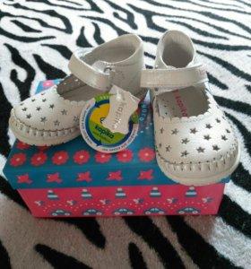 Новые туфельки Kapika 20 размер