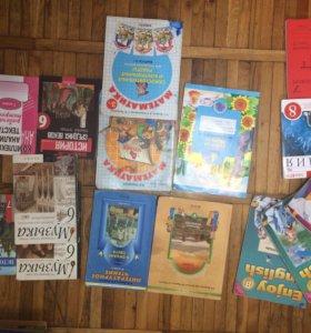 Книги 1-8 класс