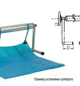 Свёртыватель для пузырькового покрытия на бассейн