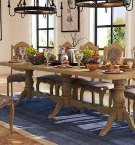 Стол кухонный трехтумбовый