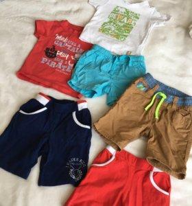 Футболки, шорты 74-80