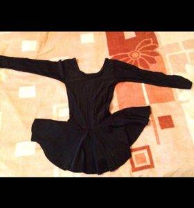 Танцевальная форма