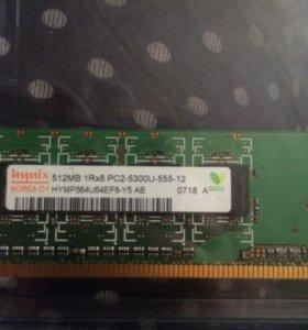 Оперативная память 1 гб
