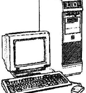 Компьютерная помощ