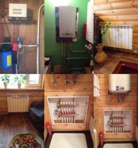 Монтаж, систем отопления и водоснабжения в Чудово