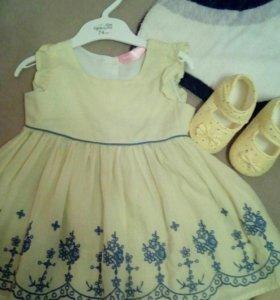 Красивое платье и туфельки!