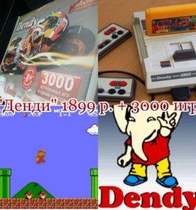Денди Джуниор 3000 игр!!!