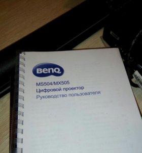 Проектор BENQ MX505 в комплекте экраном