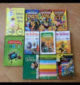 Продаются книги популярных авторов