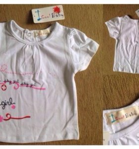 Новые детские футболки