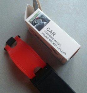 Крепежное устройство для телефона на руль