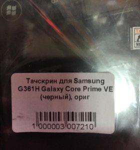 Сенсор самсунг core prime. 361