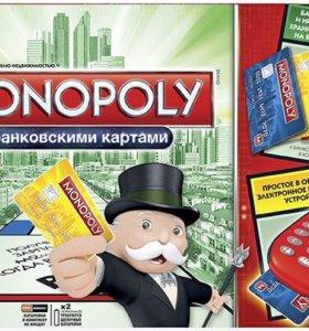 Монополия с банковскими картами от Hasbro