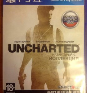 игра на ps4 uncharted collection