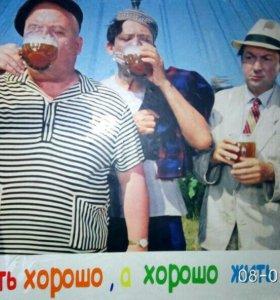 Пиво у Магомед Загира
