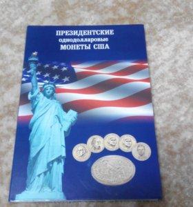 Альбом под однодолларовые монеты США