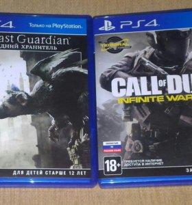 The Last Guardian, Call of Duty: Infinite Warfare