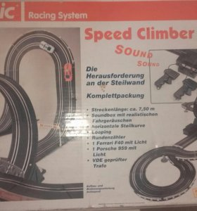 Автотрек cartronic speed climber