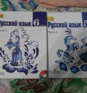 Продам учебники по русскому языку
