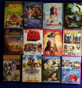 DVD Фильмы,мультики,музыка